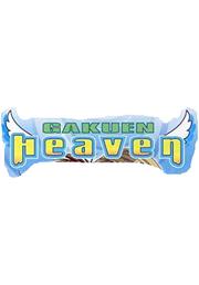 Gakuen heaven logo example