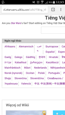 File:LinkAR-vistarwars.png