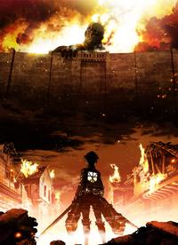 SnK anime 1