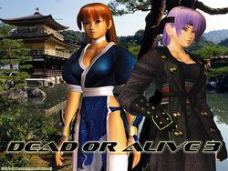 Kasumi & Ayane