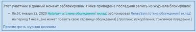 Wikies wiki my block