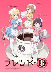 Blend S Anime Poster