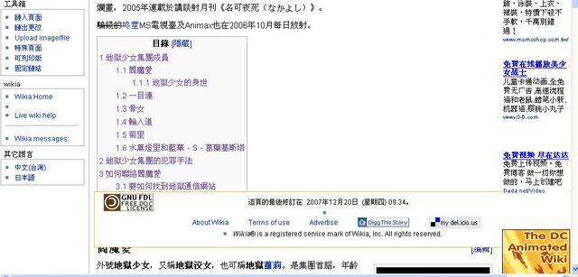 File:簡偽.JPG