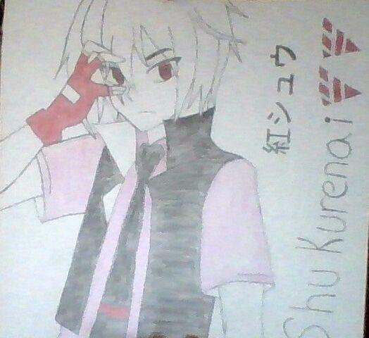 File:ShuKurenaoDrawing4 Finish .jpg