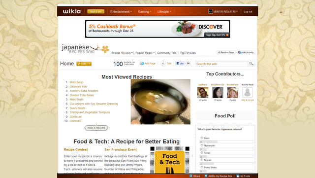 File:Japanese Recipes-MP-SS.png