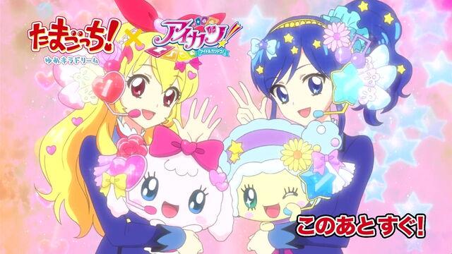 File:Ichigo and Aoi with Yumemitchi and Kiraritchi.jpg