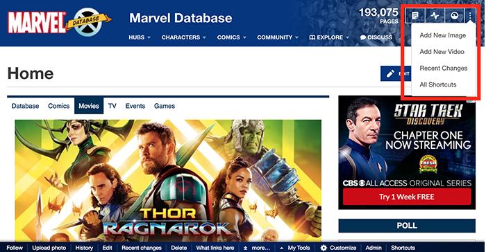 Page header shortcuts highlighted hi-res