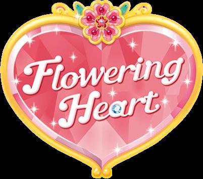 Flowering Heart Render
