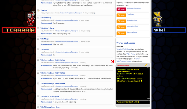 File:Project news wiki..png