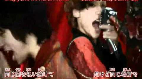 SUBBED Kamen Rider OOO - Time judged all (Official MV)-0