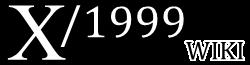 File:X-1999.png