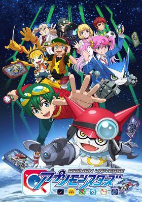 Digimon-universe-appli-monsters-581bcaae8acc8