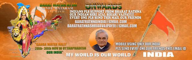 File:RSS INDIA.jpeg