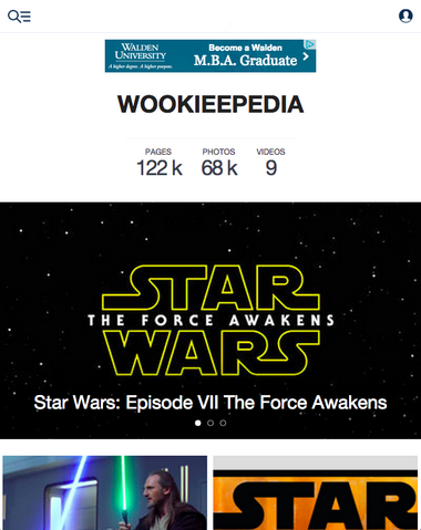 File:WookCurated.png
