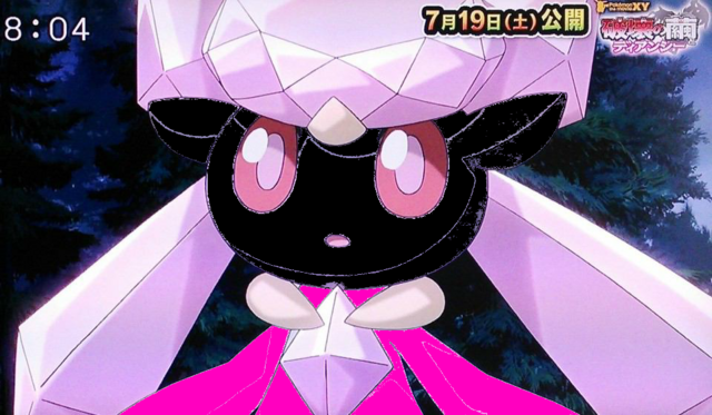 File:Dominic the shiny diancie 3.png