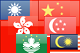 File:WLB-Chinese.png