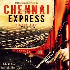 File:Chennai15.jpg