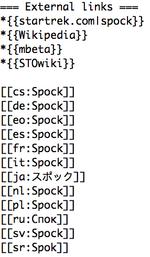 Spock ILL list