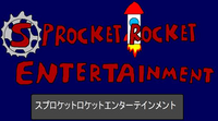 SprocketRocketStudiosFooter