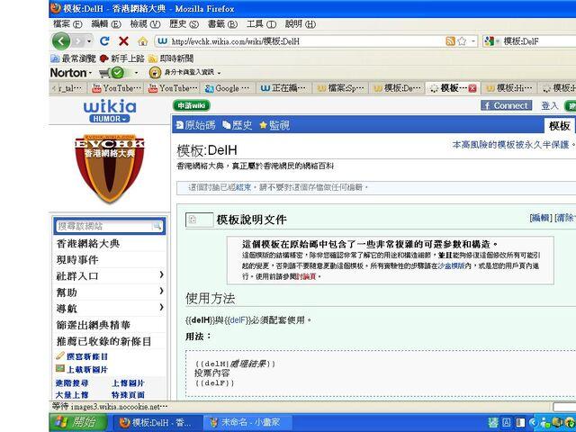 File:Delh bug.JPG