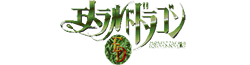 File:Emerald Dragon Wiki Wordmark.png
