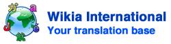 Wikia international