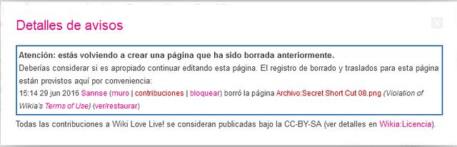 File:Captura de pantalla (274).png