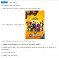 Thumbnail for version as of 18:09, September 8, 2015