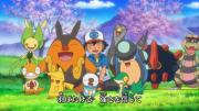 File:Ending de pokemon blanco y negro nanairo achi.png