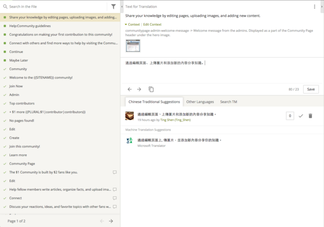 File:TM-Community-Page Strings&Context .png