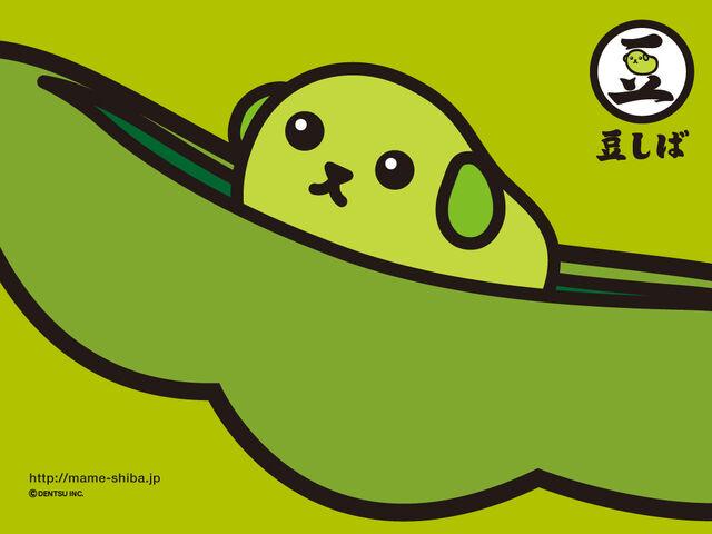 File:Mameshiba-Edamame-Wallpaper.jpg