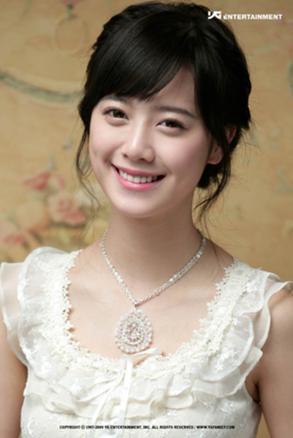 File:Koo Hye Sun.png