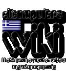 File:Computerswikilogo.png