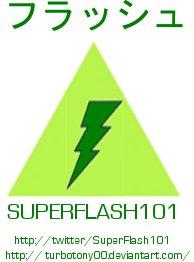 File:Flash symbol.jpg