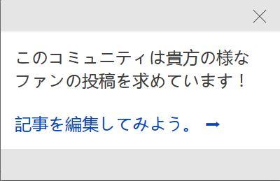 File:Popup.jpg