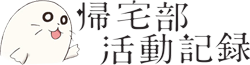 File:Vi.kitakubu-wiki-wordmark.png
