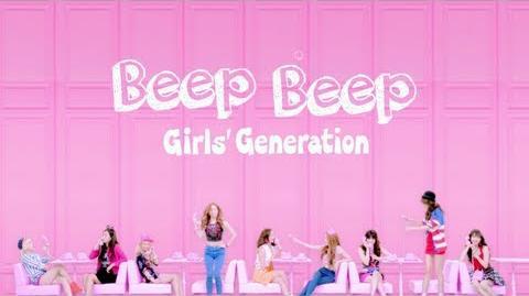 GIRLS`GENERATION 少女時代 BEEP BEEP short ver
