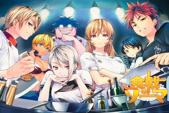 File:Shokugeki-no SOMA Spotlight.jpg