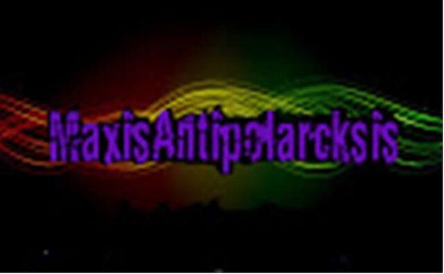 File:Логотип.jpg
