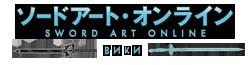 File:Wiki-SAO-wordmark.png