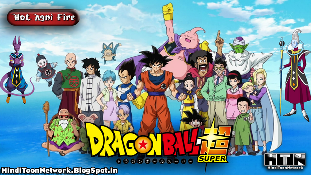 File:DBS-Hinditoonnetwork.blogspot.in.png