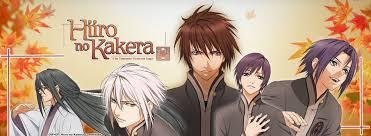 File:Hiiro no kekero.jpg