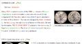 Thumbnail for version as of 03:21, September 4, 2011