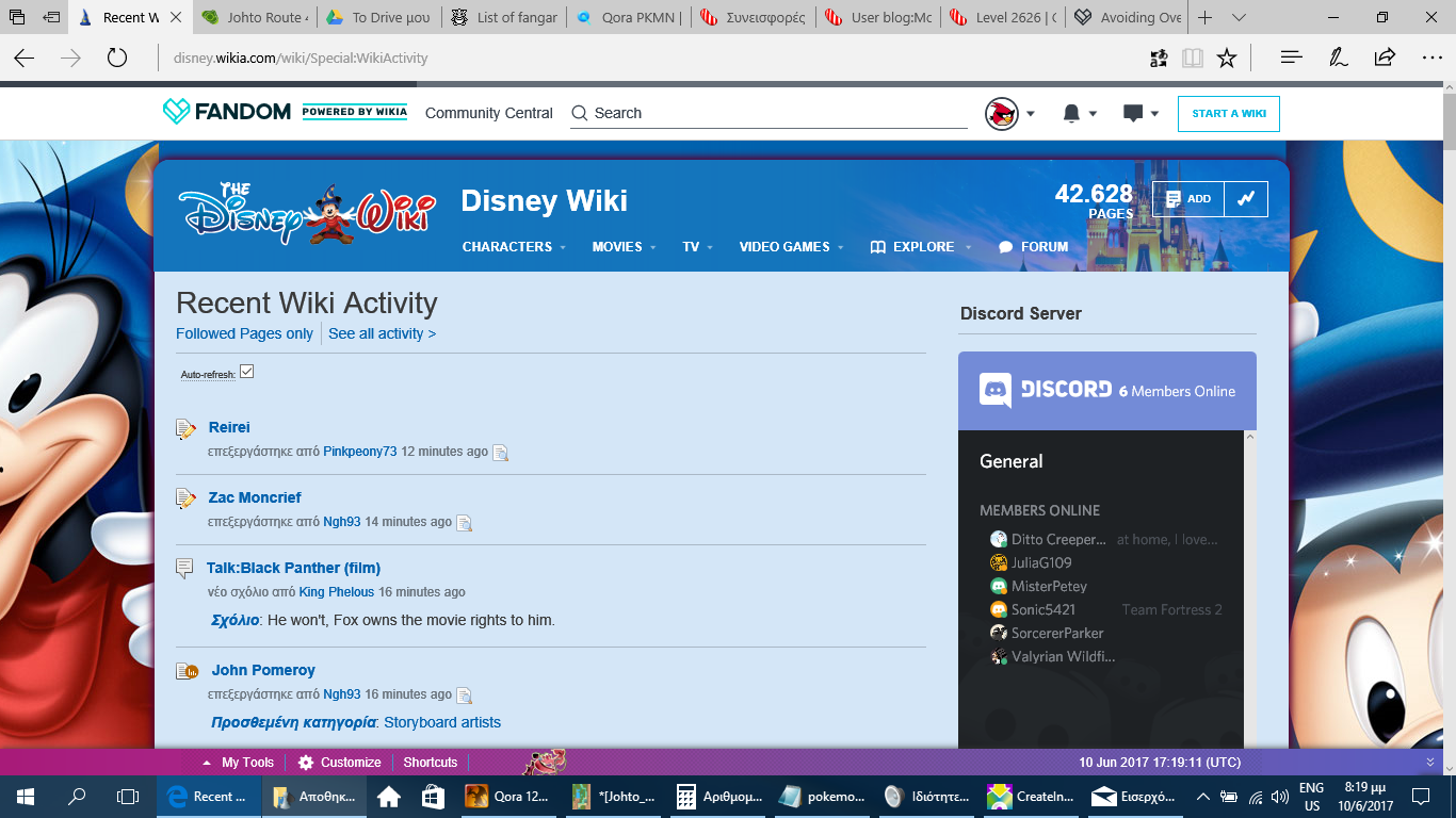 Disney Wiki New Navbar customized by HM100 using his personal css