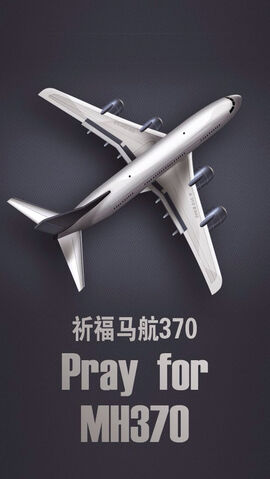 File:Pray-For-MH370.jpg