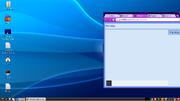 Screenshot from 2013-03-01 10-25-05