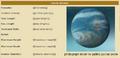 Thumbnail for version as of 09:50, September 21, 2012