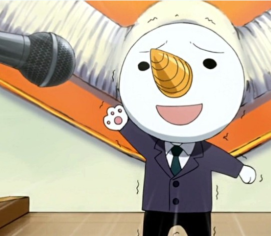 File:Plue.png