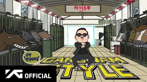 PSY - GANGNAM STYLE(강남스타일) M V