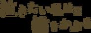 Nakineko logo